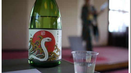 栗山の小林酒造第139回目の造り酒屋を知る会は「第4回日本全国伝統の肴と北の錦を味わう会」