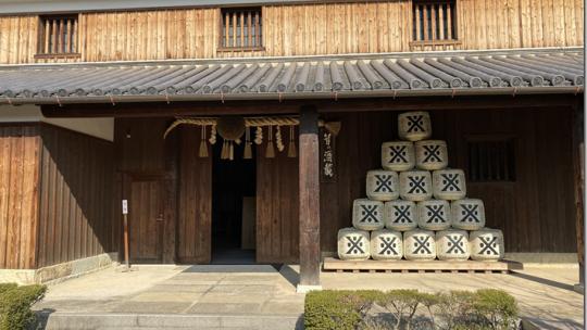 僕は兵庫県灘区に入っていた。 日本酒の歴史の力強さを『灘五郷(なだごきょう)』に感じる。
