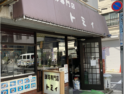 7月の最初。バイトの面接を終えた僕は一人、錦糸町にある『喫茶トミィ』にいた。